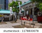 nihonbashi  tokyo  japan  ... | Shutterstock . vector #1178833078
