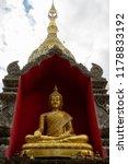 wat buppharam temple on tha... | Shutterstock . vector #1178833192