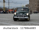 moscow  russia   april 21  2013 ... | Shutterstock . vector #1178866885