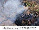 smoldering ashes of a bonfire.... | Shutterstock . vector #1178930752