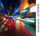 traffic lights in motion blur | Shutterstock . vector #117893836