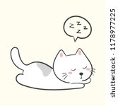 cute cat vector. | Shutterstock .eps vector #1178977225