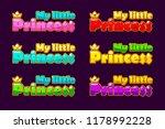 logo little princess in...