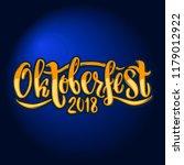 oktoberfest   vector...   Shutterstock .eps vector #1179012922