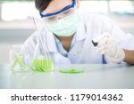 asian women scientist with test ... | Shutterstock . vector #1179014362