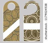 door hanger with special... | Shutterstock .eps vector #1179024538