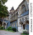 vajdahunyad castle courtyard | Shutterstock . vector #1179031975