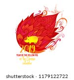 vector banner with a... | Shutterstock .eps vector #1179122722