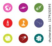 satellite field icons set. flat ... | Shutterstock .eps vector #1179150595