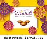 diwali festival holiday design... | Shutterstock .eps vector #1179157738