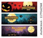 set of three halloween banners.   Shutterstock .eps vector #1179162568