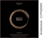 bronze glitter  sparkles... | Shutterstock .eps vector #1179182005