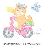 happy postman cat rides a bike... | Shutterstock .eps vector #1179206728