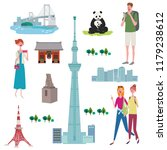 an image set of travelling in... | Shutterstock .eps vector #1179238612