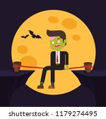 zombie office relax in risk | Shutterstock .eps vector #1179274495