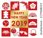 2019 japanese new year s... | Shutterstock .eps vector #1179308215