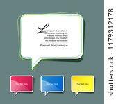 vector  colorful speech bubble  ...   Shutterstock .eps vector #1179312178