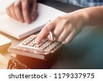 Small photo of Payroll processing taxation accounting administrative analysis analytics