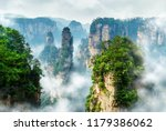 zhangjiajie cliff mountain at... | Shutterstock . vector #1179386062