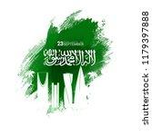 national day of saudi arabia in ... | Shutterstock .eps vector #1179397888