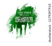 national day of saudi arabia in ... | Shutterstock .eps vector #1179397915