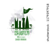 national day of saudi arabia in ... | Shutterstock .eps vector #1179397918
