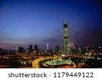 kuala lumpur  malaysia sept 14...   Shutterstock . vector #1179449122