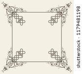 vector vintage decorative... | Shutterstock .eps vector #1179481198
