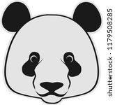 panda vector head icon. | Shutterstock .eps vector #1179508285