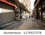 jeddah  saudi arabia   october... | Shutterstock . vector #1179527278
