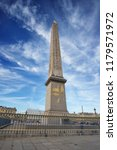 paris  france  luxor obelisk ... | Shutterstock . vector #1179571972