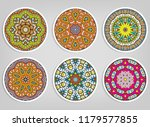 decorative round ornaments set  ... | Shutterstock .eps vector #1179577855