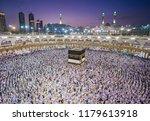 mecca  saudi arabia  08 27 2018 ... | Shutterstock . vector #1179613918