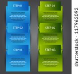 progress step with number... | Shutterstock .eps vector #117962092