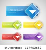 colorful empty buttons | Shutterstock .eps vector #117963652
