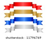 four decorative color ribbon... | Shutterstock . vector #11796769