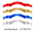 four decorative color ribbon... | Shutterstock . vector #11796772