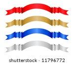 four decorative color ribbon... | Shutterstock . vector #11796772