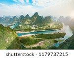 li river and karst mountains... | Shutterstock . vector #1179737215