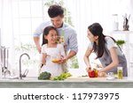 family in kitchen | Shutterstock . vector #117973975