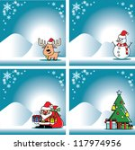 christmas card template vector | Shutterstock .eps vector #117974956
