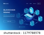 blockchain mining. cryptography ... | Shutterstock .eps vector #1179788578