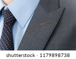chic and stylish suit  fashion... | Shutterstock . vector #1179898738
