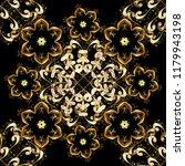 black  brown and beige backdrop ... | Shutterstock .eps vector #1179943198