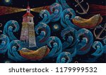 classical embroidery...   Shutterstock .eps vector #1179999532
