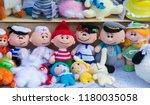 flea market   folk crafts.... | Shutterstock . vector #1180035058