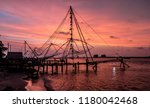 Chinese Fishing Nets During Th...
