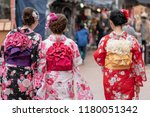 young girl wearing japanese... | Shutterstock . vector #1180051342