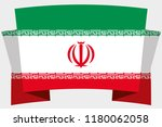 a 3d banner with the country... | Shutterstock .eps vector #1180062058