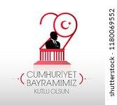 republic day of turkey national ... | Shutterstock .eps vector #1180069552
